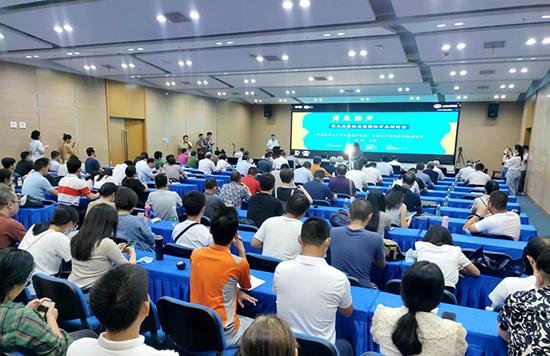 宋元米黄釉瓷器国际学术研讨会在景德镇市举行