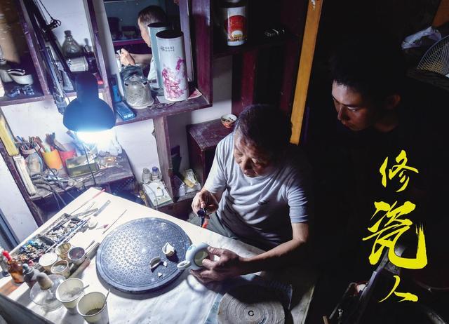 专揽瓷器活的修瓷人