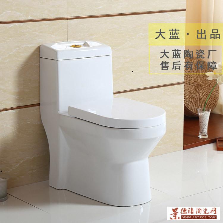 陶瓷洁具卫浴生产厂家