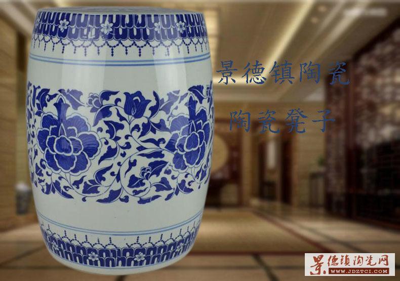 景德镇陶瓷凳子