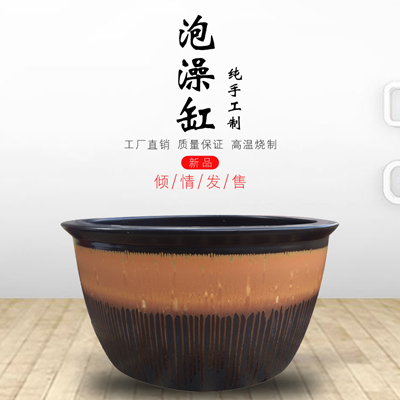 陶瓷圆形浴缸泡澡缸浴场专用大缸一米二大缸黑色大水缸厂家订做的