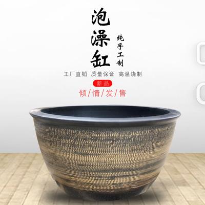 景德镇陶瓷泡澡大缸厂家定制日式成人深泡浴缸酒店日式温泉专用