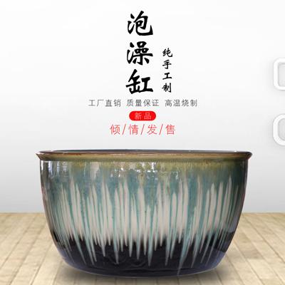 陶瓷洗浴大缸 酒店浴缸泡缸 高档浴池用大水缸日本温泉挂汤缸厂家