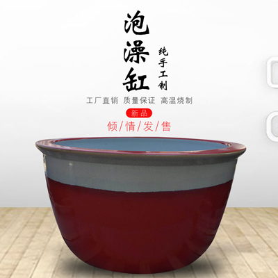 酒店泡澡缸景德镇陶瓷大缸极乐汤温泉会所洗浴缸洗浴大缸水缸工厂