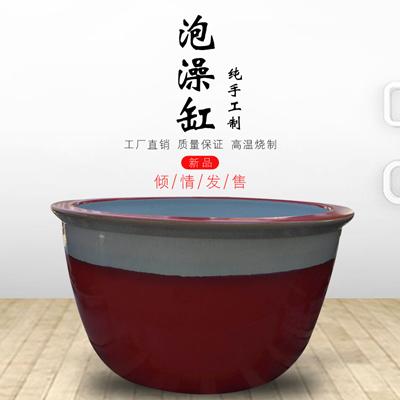 1.2米一圆形浴缸家用成人和天下陶瓷泡澡缸韩式温泉浴缸泡缸厂家