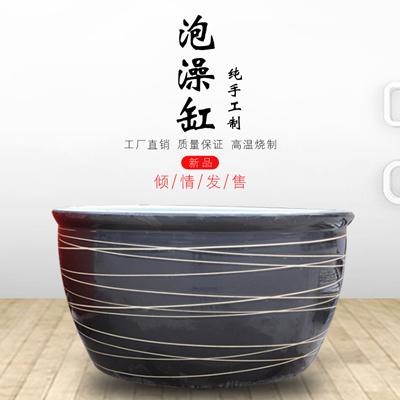 红色浴缸陶瓷大缸厂家浴缸泡澡陶瓷洗浴超大陶瓷浴缸定制定制
