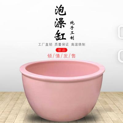 景德镇陶瓷家用沐缸成人泡澡浴缸新中式浴缸陶瓷泡澡缸定制厂家
