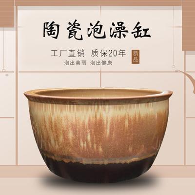 陶瓷泡澡缸厂家定做温泉摆设洗浴泡澡陶瓷缸户外泡缸极乐汤洗浴缸