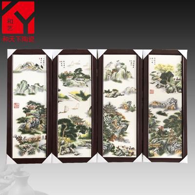 景德镇陶瓷板画 百子图人物 现代中式客厅中堂装饰画壁挂画GMC690