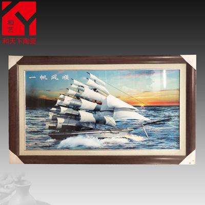 景德镇陶瓷板画四条屏手绘水墨山水风景中式挂画客厅装饰画GMC917