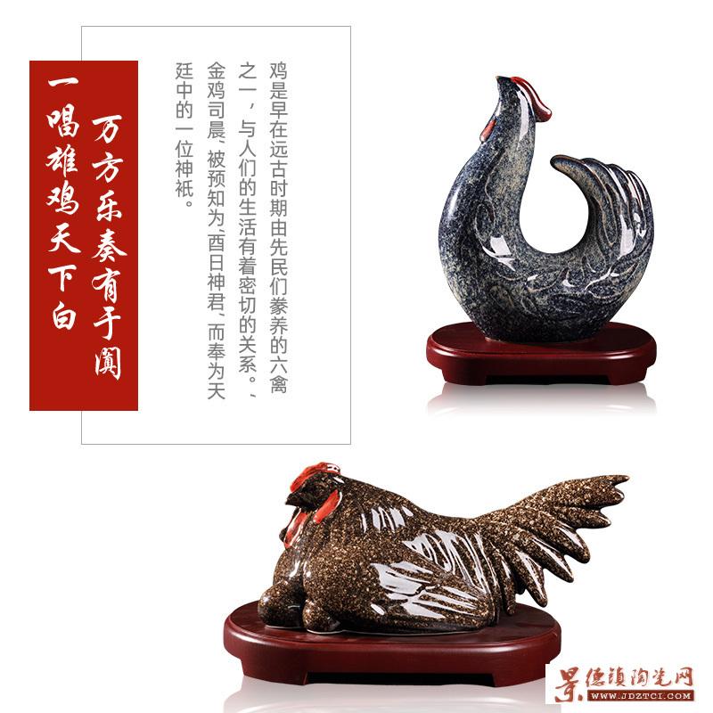 鸡生肖摆件客厅装饰工艺品吉祥物 景德镇陶瓷名家刘少平作品
