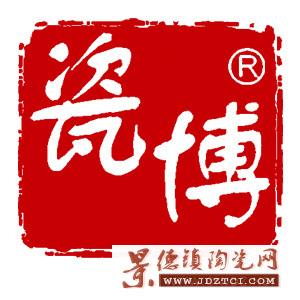 景德镇大瓷汇瓷业有限公司