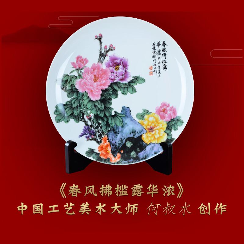 著名陶瓷美术家、大师何叔水老师作品