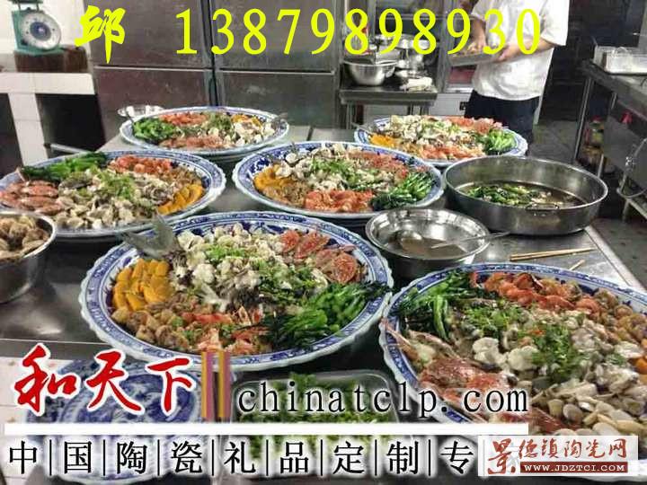 一米直径排挡海鲜大盘聚会大菜盘厂家定做青花瓷分格拼盘超大盘