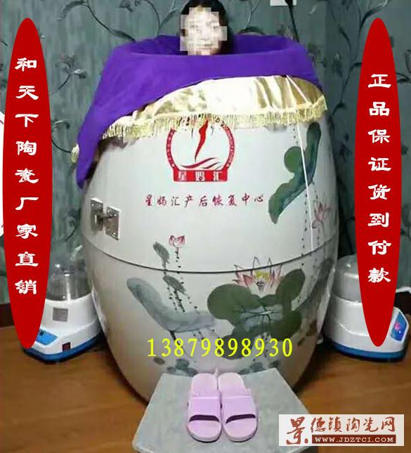 活瓷能量缸负离子养生缸美容院汗蒸桶家用产后发汗磁疗熏蒸瓮