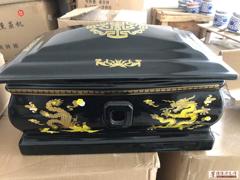 陶瓷骨灰盒女款防潮盒寿盒凤棺材景德镇德化白瓷殡葬用品