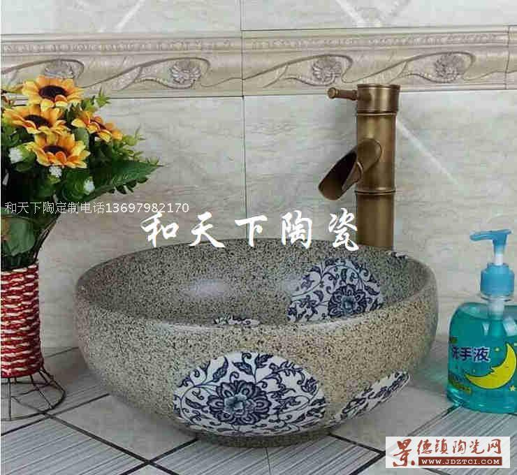 圆形洗手池面盆陶瓷台上盆景德镇洗脸盆中式青花艺术脸盆