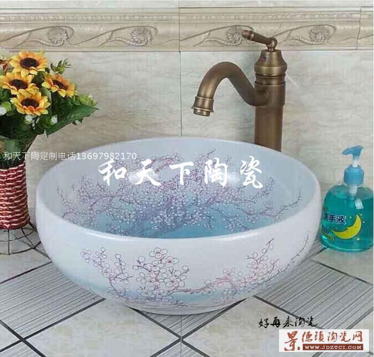 青花台上盆椭圆形中式家用陶瓷洗手面盆小号艺术盆洗脸池
