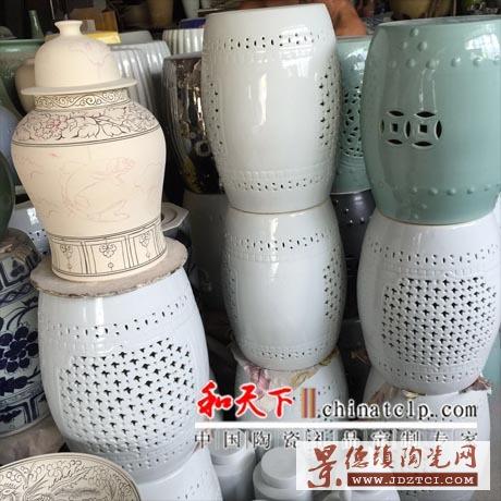 陶瓷凳子法式瓷花架中国风陶瓷圆鼓凳坐凳桌凳组合创意书房客厅