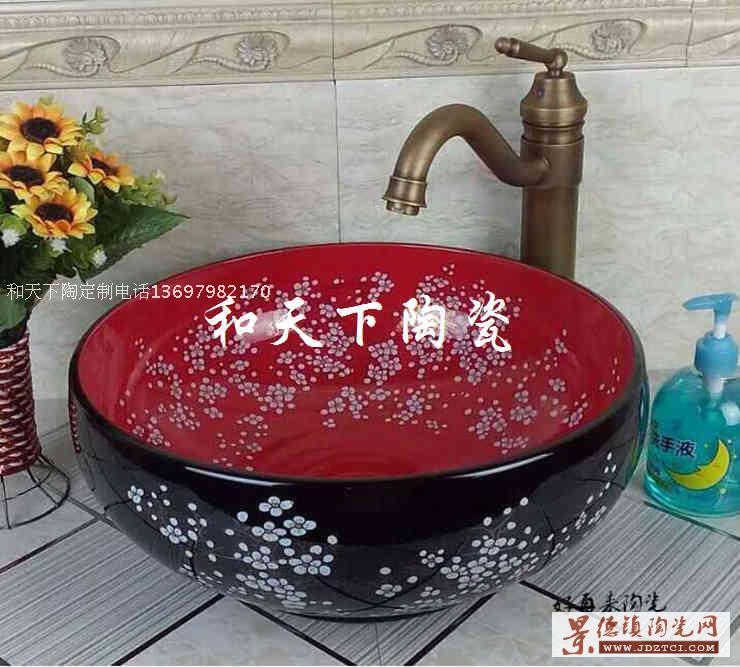 青花瓷艺术台上盆景德镇陶瓷洗脸盆中式复古圆形台上洗手盆