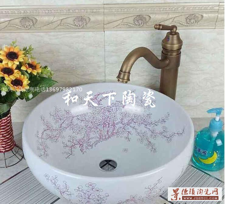 陶瓷卫生间洗漱盆台上盆中式青花瓷创意圆形洗手盆家用艺术盆小号