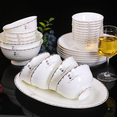 景德镇碗碟套装家用欧式60头简约陶瓷碗盘高档骨瓷餐具组合