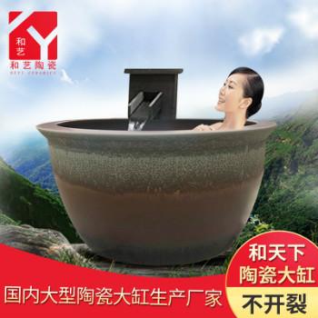 景德镇陶瓷洗浴大缸