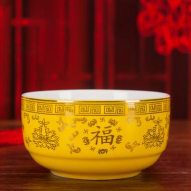陶瓷寿碗定制