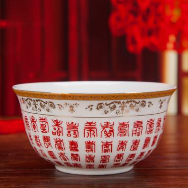 祝红黄陶瓷寿碗定制答谢礼盒套装老人生日寿宴回礼刻字伴手礼