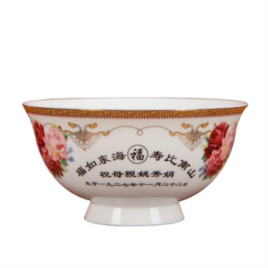 带寿字的碗寿宴回礼答谢礼盒套装碗老人生日长寿面碗寿碗饭碗加字