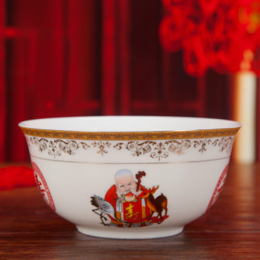 陶瓷寿碗定制生日红黄色答谢礼盒套装订做烧刻字老人祝寿回礼