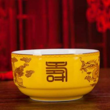 寿碗定制生日老人单个答谢礼盒套装福寿宴回礼高档餐具陶瓷贺寿