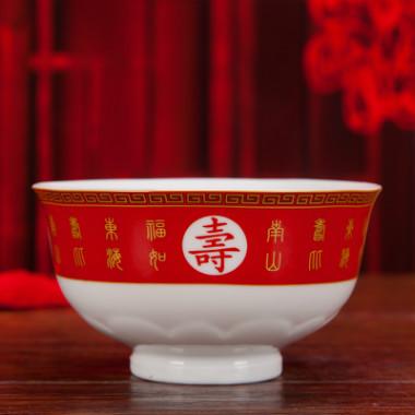 景德镇陶瓷寿碗套装加字骨瓷百岁碗烧字定制寿辰礼品订制寿碗盒装