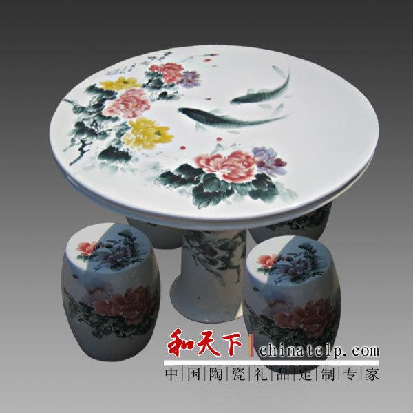 景德镇手绘粉彩仿古仿乾隆年制陶瓷桌凳套装户外别墅花园庭院桌椅