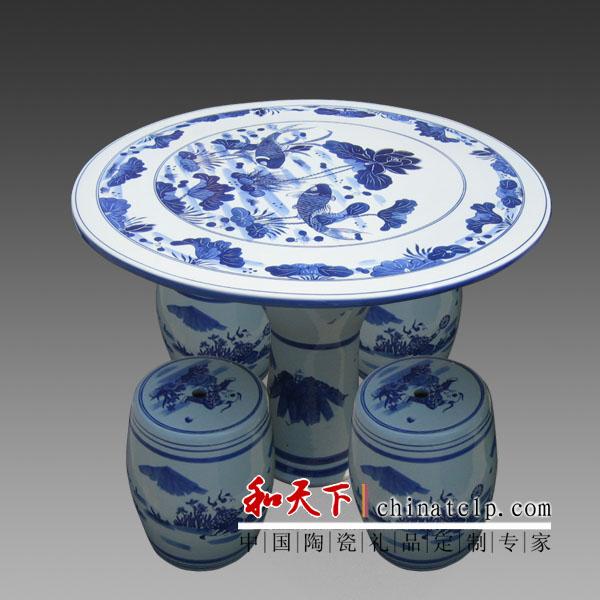 景德镇陶瓷一桌四凳户外桌凳手绘青花重工牡丹花鸟图庭院陶瓷桌凳