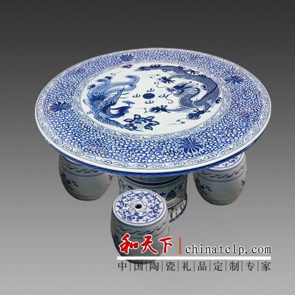 景德镇和天下陶瓷桌凳?客厅手绘