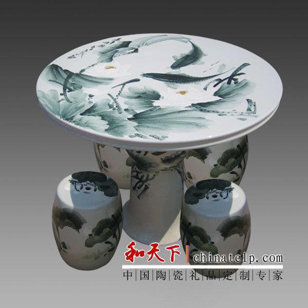黄底粉彩陶瓷瓷器桌子凳子套装