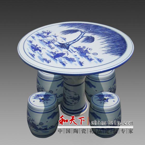 景德镇陶瓷户外园林庭院桌凳?凉桌凳瓷器