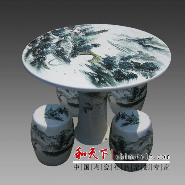 专用陶瓷桌凳?景德镇生产庭院青花棋牌桌凳?室内陶瓷桌子凳子青花