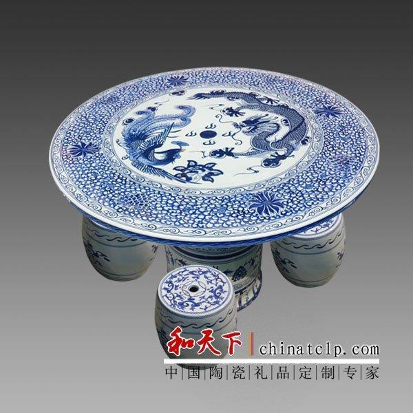 景德镇陶瓷桌凳套装手绘荷花青花庭院凉桌阳台客厅茶几防晒摆设