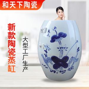 圣菲活瓷能量缸美容养生缸负离子熏蒸缸家用陶瓷养生瓮满月发汗翁