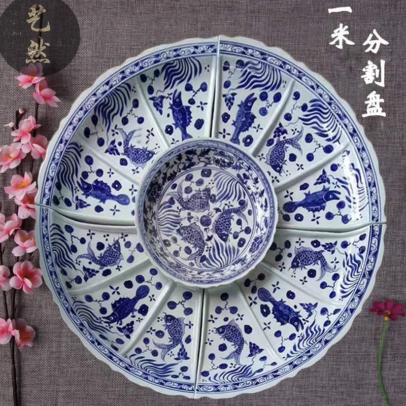 海鲜大咖盘商用餐厅炉圆形大拼盘陶瓷小咖鱼盘碳烤龙虾盘子