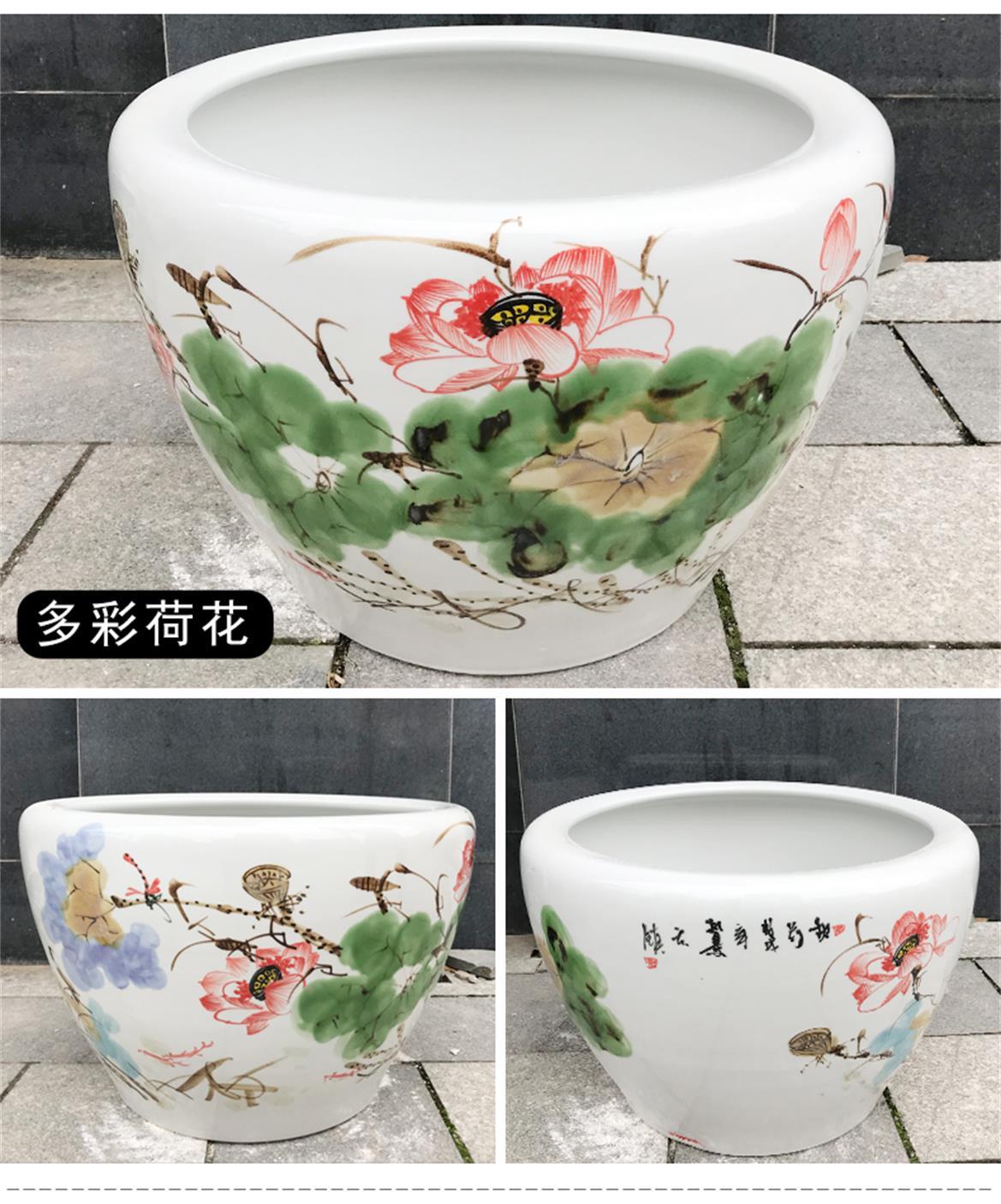 多彩荷花款43公分小摆件家用庭院鱼缸陶瓷生产厂家