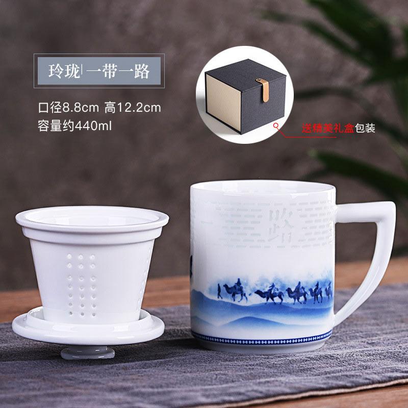 节庆员工福利茶杯定制 定制单位logo福利礼品茶杯