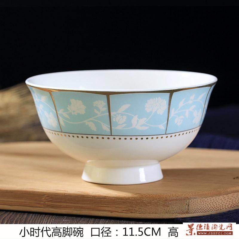 景德镇陶瓷寿碗定制价格