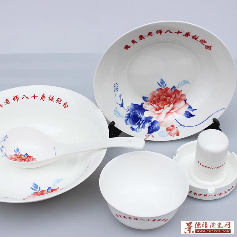 景德镇陶瓷寿碗定做厂家