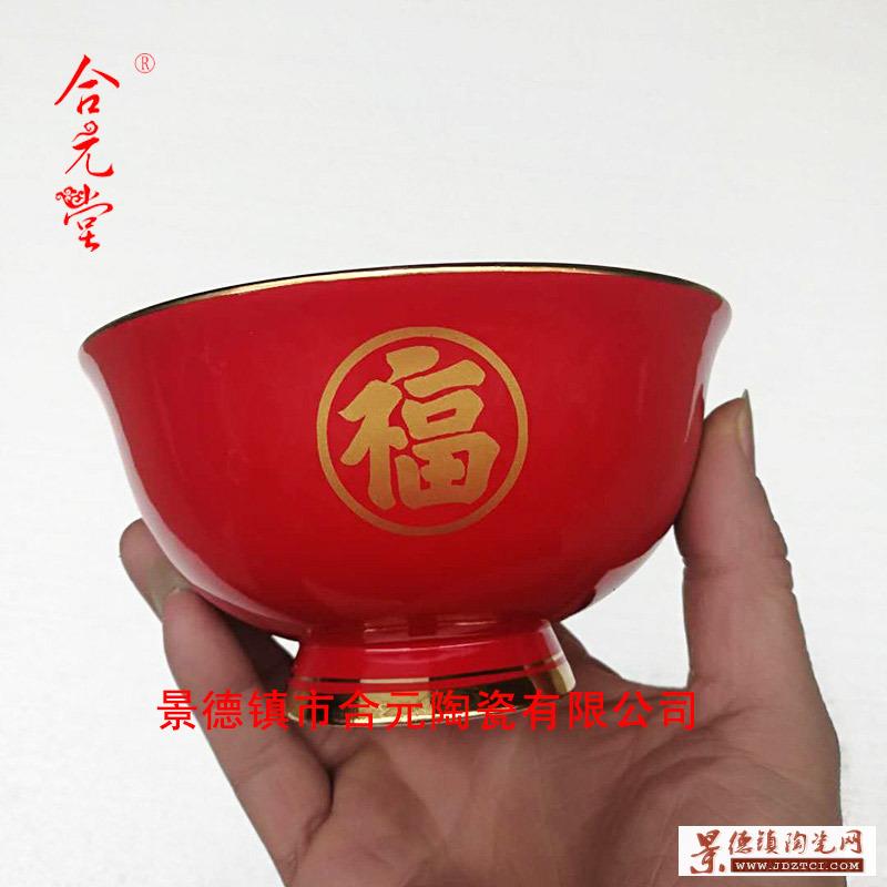 纪念品寿碗制造,陶瓷寿碗定做厂家