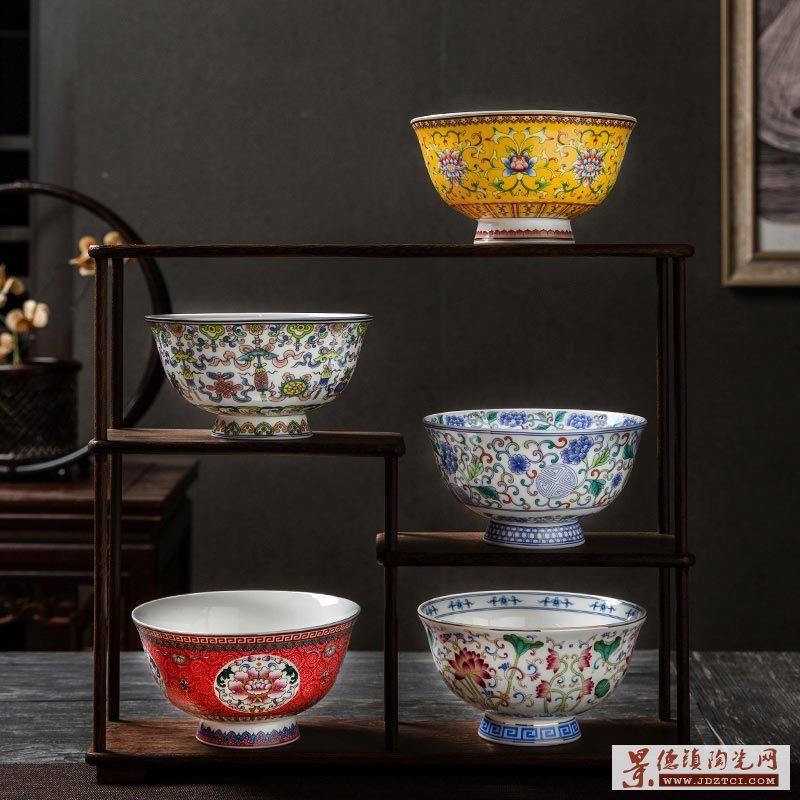 十全十美帝王瓷碗收藏品证书