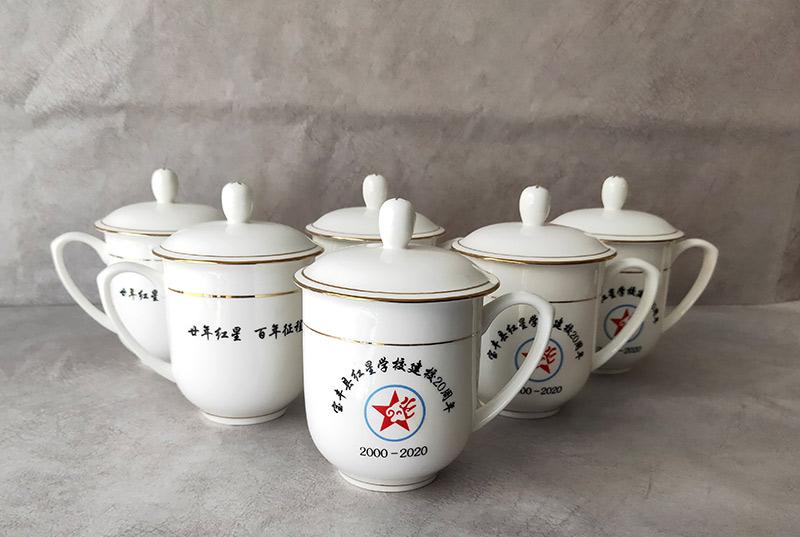 教师节办公礼品茶杯定制,老师荣休纪念礼品杯子加名字