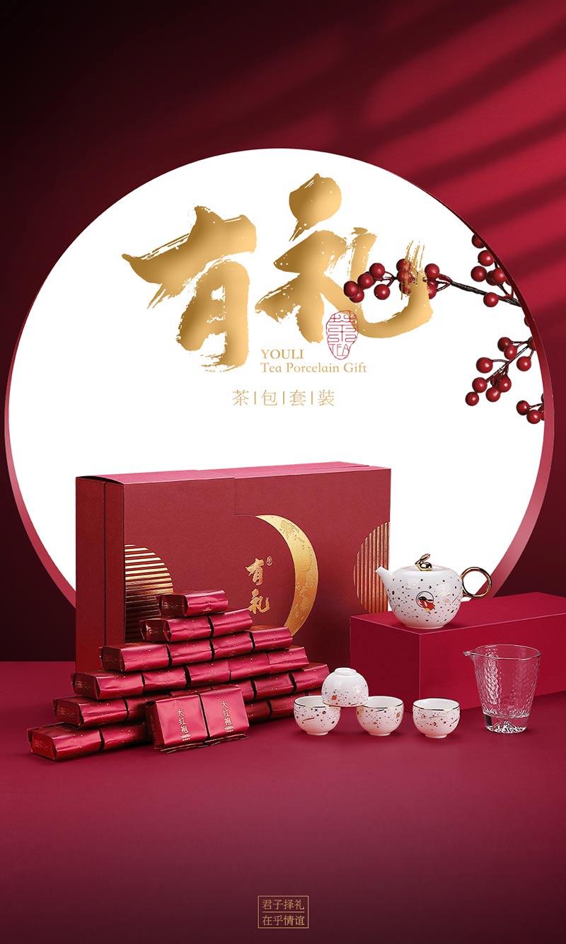 中秋国庆节礼品茶具套装定制印公司logo加字